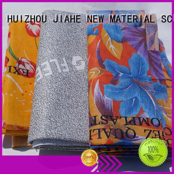 logo bedding JIAHE Brand printed non woven fabric