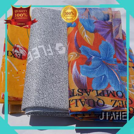 stitchbond logo printed non woven fabric mattress JIAHE Brand company