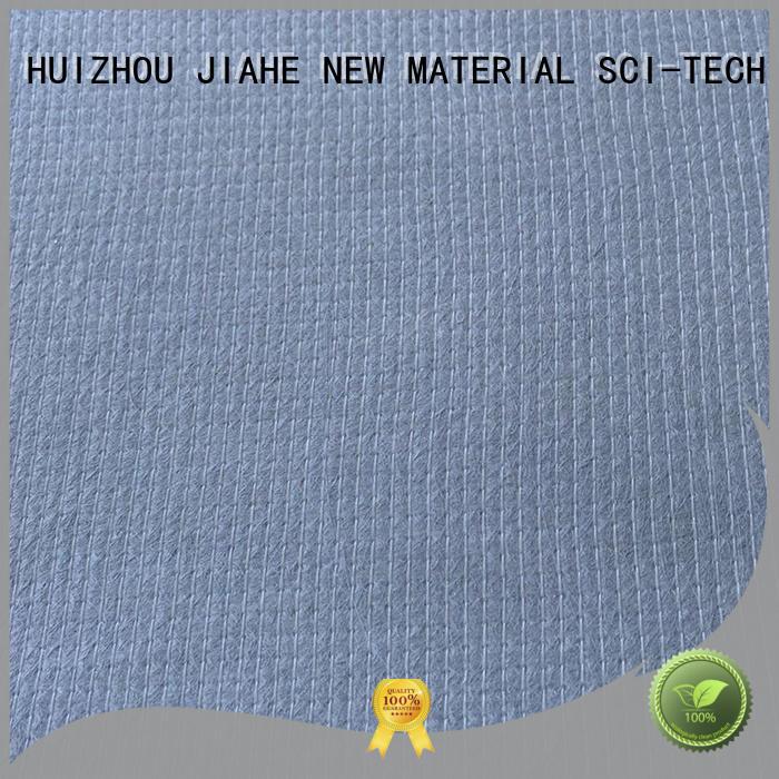 stitchbond supplier for mattress JIAHE